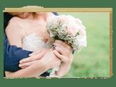 בלוקים לחתונה